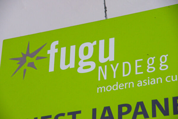 Restaurant Fugu Nydegg